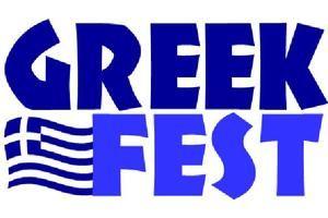 Lincoln Park Greek Fest at Saint George Greek Orthodox Church of Chicago   Metromix Chicago