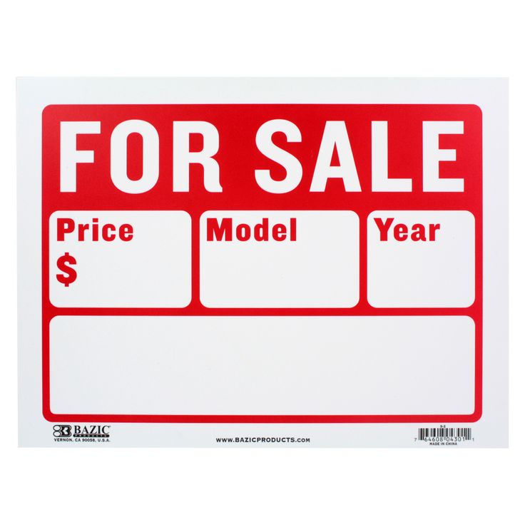 For sale signs Signs Pinterest Home buying, For sale sign - car sale sign template