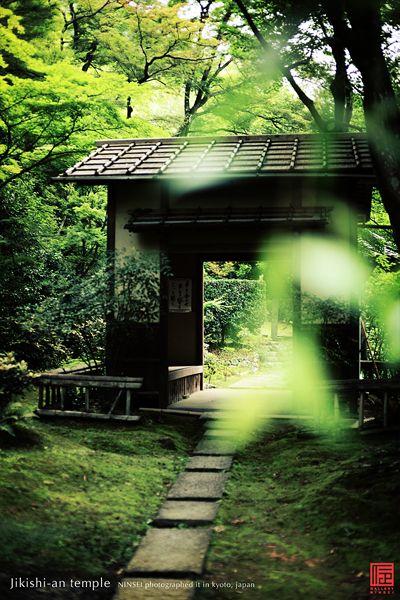 Jikishin templo, Kyoto