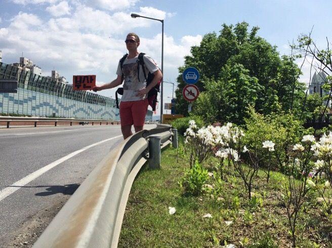 Hitchhiking Korea