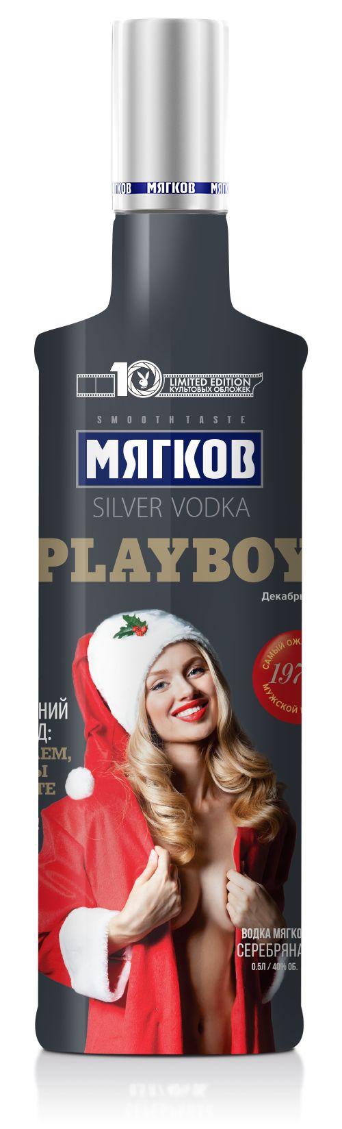 Myagkov Playboy Limited Edition, 1972 year cover remake. Мягков Плейбой Лимитированная серия. Римейк обложки 1972 года. Vodka. Spirits. Водка.