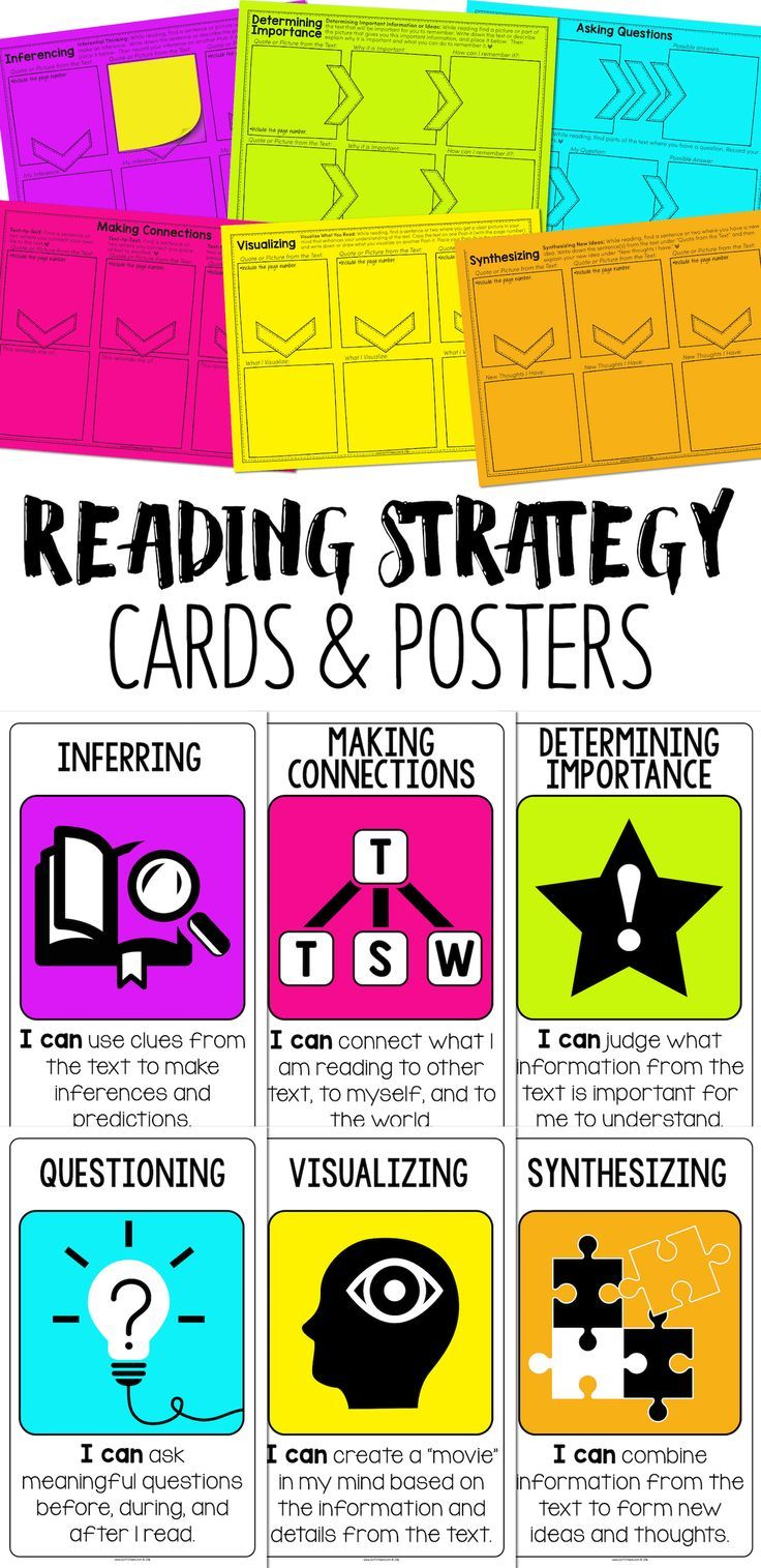 the card-stacking strategy critical thinking Sign in / register | my account | locations 0 my cart: $000 checkout go advanced search catalog home  critical thinking & strategy.