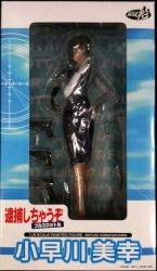 アトリエ彩 逮捕しちゃうぞフルスロットル 小早川美幸/Kobayakawa Miyuki