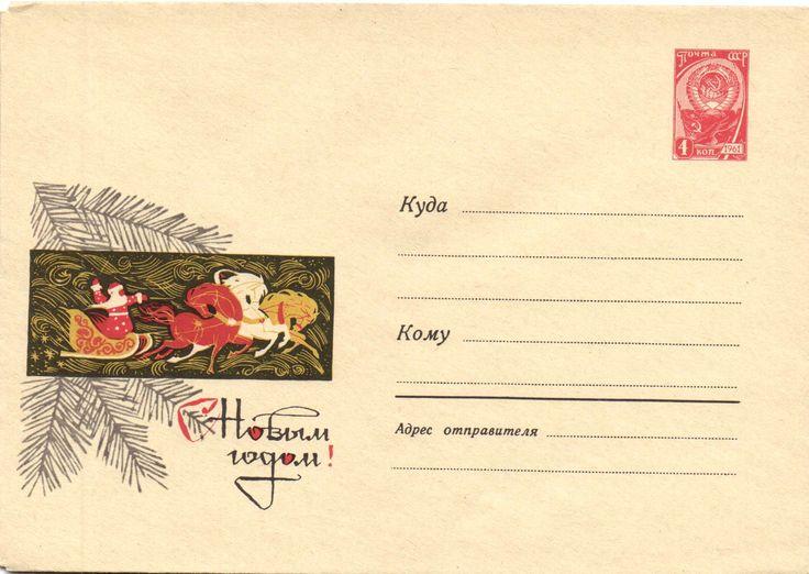 Куда кому открытки, международным днем чая