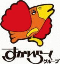 すかいらーく(株式会社すかいらーく) ロゴ