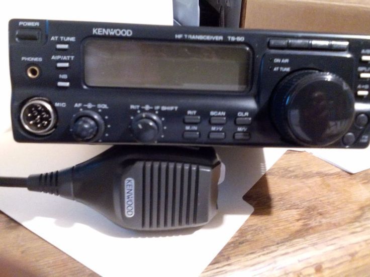 Kenwood Amateur Radios 9
