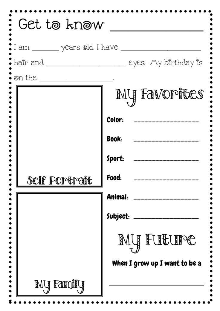 Introducing Me Worksheet 2.pdf Personal development plan