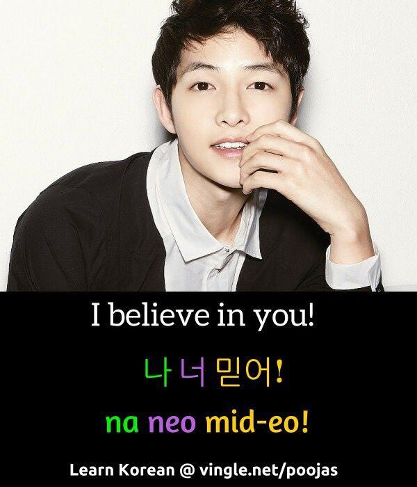"""""""I believe in You""""- in Korean #korean #koreanlanguage"""