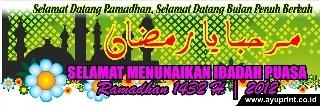 #5-Banner Ramadhan Vector Masbadar 2012