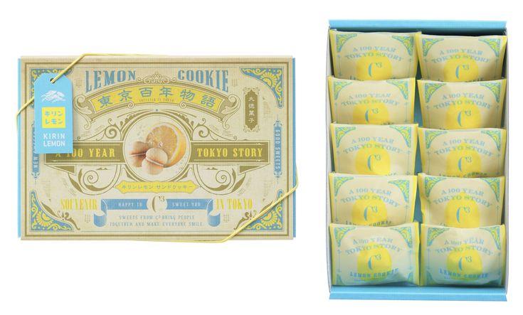 「東京百年物語-キリンレモン サンドクッキー-」10個入り850円(税別)。レトロなパッケージが可愛い