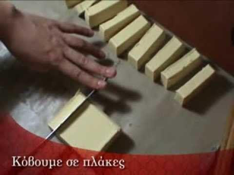 Φτιάξε αγνό σπιτικό σαπούνι - ψυχρή μέθοδος - YouTube