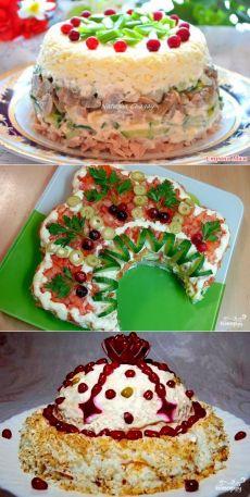 100 Салатов и закусок на День Рождения. - Рецепты для очень занятой мамы…