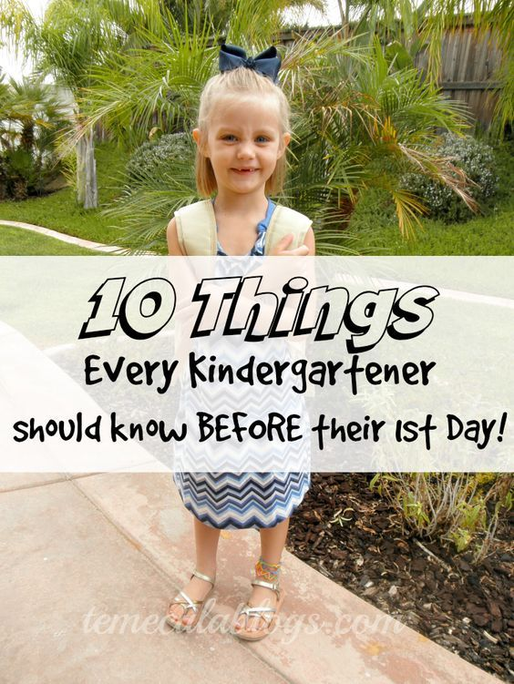 What your child should know before Kindergarten. Tips from a former Kindergarten Teacher to prepare them.