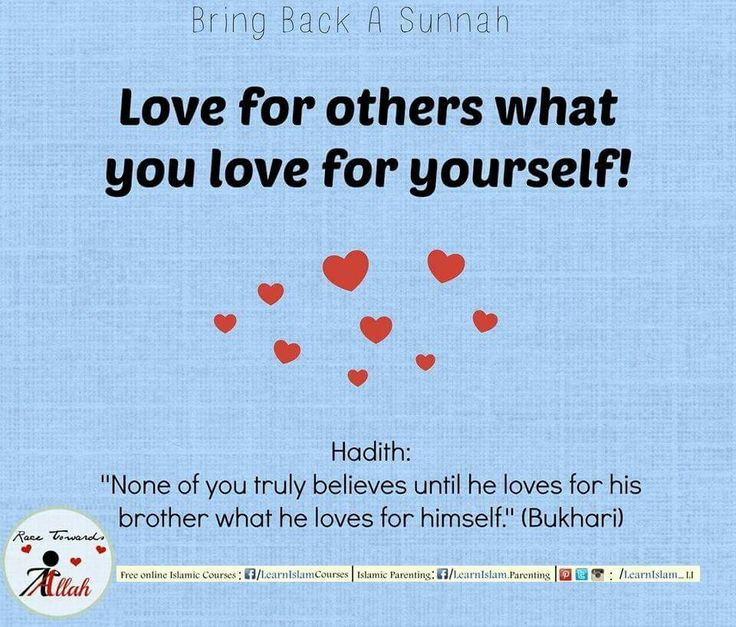 If a person can get himself do this thn he will be away from all the jealousy, gossip and all the negative aspects.   He will be loved in this world and in the Heavens.  #love #others #believer #jealousy #gossip #world #heavens #sunnah #revive #hadeeth #Hadith #learnislam