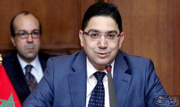 وزير الخارجية المغربي يجري أول زيارة رسمية لمسؤول رفيع إلى القدس يزور وزير الشؤون الخارجية والتعاون المغربي ناصر بوريطة يوم الثلاثاء Tie Clip Clip