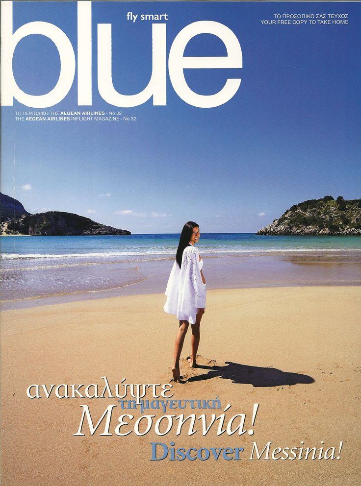 Greece-Messinia photo: olympia krasagaki