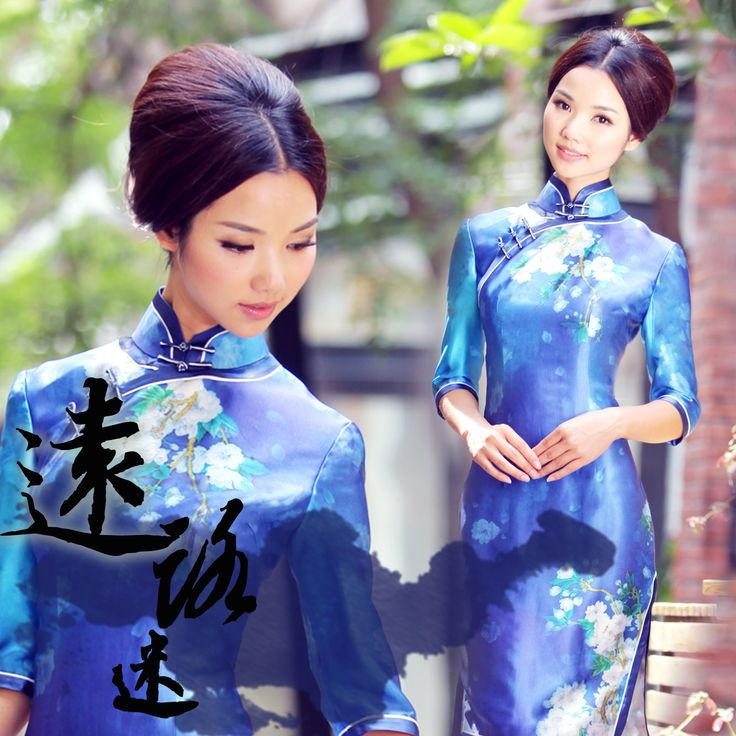 #30 - Lost Voyage  -   Read full story: http://www.elegente.com/short-silk-fashion-cheongsam-blue.html