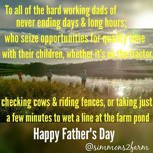 Fathers Day Quotes From Girlfriend To Boyfriend: Happy Fathers Day