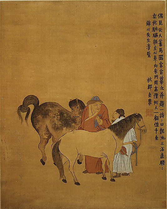 Jin Nong (Chinese, 1687–1763). Grooms and Foreign Horses, 17th–18th century. The Metropolitan Museum of Art, New York. The C. C. Wang Family Collection, Gift of C. C. Wang, 1997 (1997.438.1) #horses