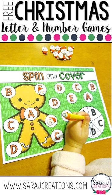 Spin and cover games are a great way for young learners to practice identifying letters and numbers.  They can be used as an independent game or as a partner game.  And it is the perfect excuse to use those cute Target erasers!!