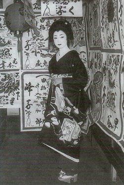 Mineko on the day of her erikae