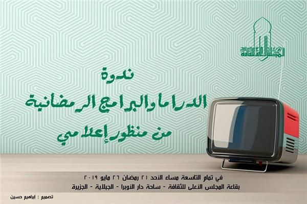 بتوقيت بيروت اخبار لبنان و العالم Electronic Products Phone Electronics