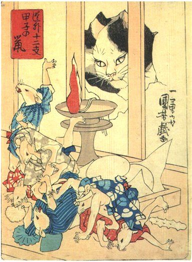 Good and Happy for them not to know it. by Kuniyoshi Utagawa@歌川 国芳 1797-1861