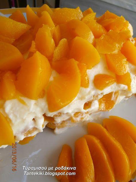 Tante Kiki: Ένα καλοκαιρινό, δροσερό τυρογλυκό με ροδάκινα