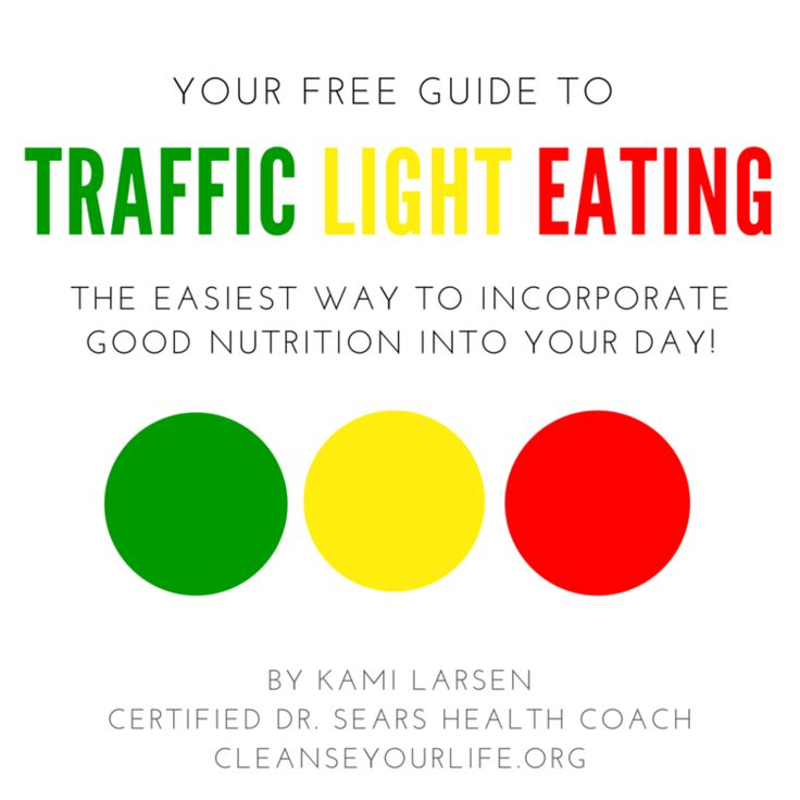 Red Light Yellow Light Eat Right Foods