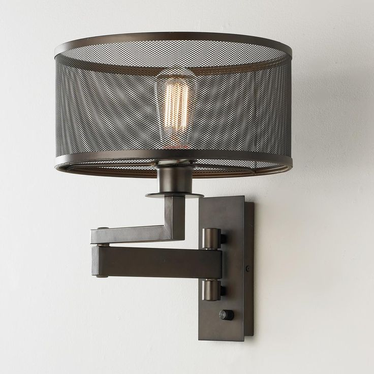 screen shade swing arm wall sconce industrial modern style with the clean lines of a metal