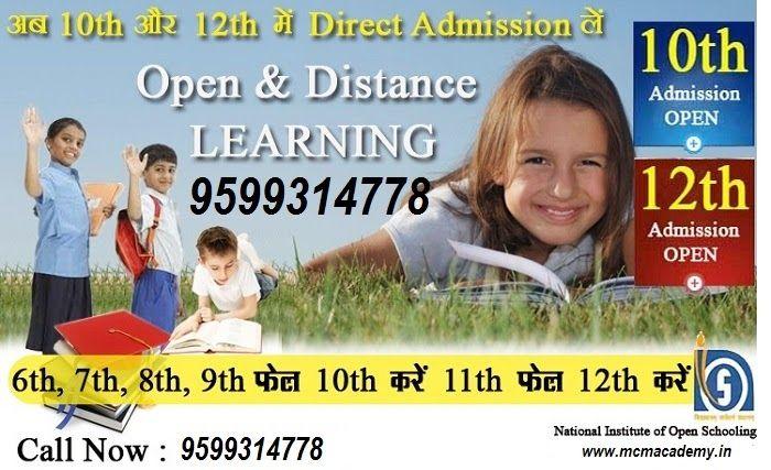 Digital Marketing Training in Delhi: distance 10th 12th provide institute   complete 10...