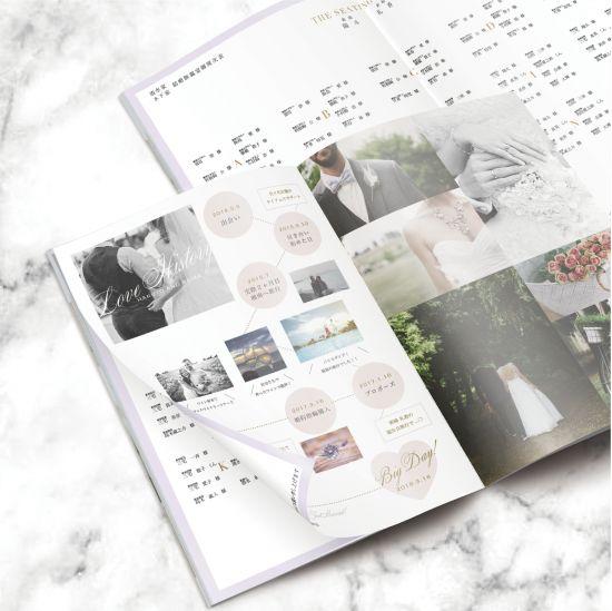 結婚式のプロフィールブックを準備するならEYMのプロフィールブックをセミオーダーで♡ブルーとパープルの水彩のお花が上品な印象で男女ともに受け入れやすいデザインになっているのでEYMでも人気のプロフィールブックです♡ウェディングッズ、ペーパーアイテム通販サイトEYMで販売中です。