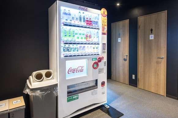 Capsule Hotel Transit Shinjuku Tokyo Vending Machine Capsule