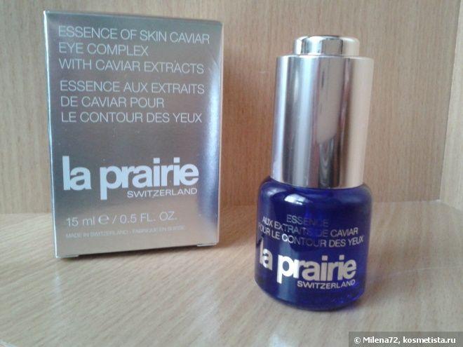 Мои новые, но уже такие любимые средства по уходу за кожей вокруг глаз от La Prairie — Отзывы о косметике — Косметиста