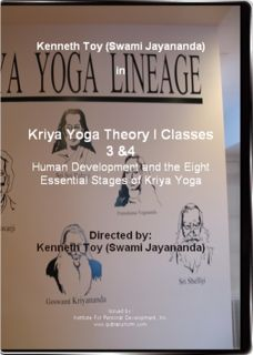 24 best nigamanda saraswati images on pinterest book books and libri kriya yoga theory 1 available on dvd and video fandeluxe Image collections