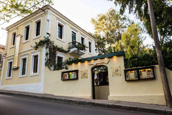 Wonder Restaurant