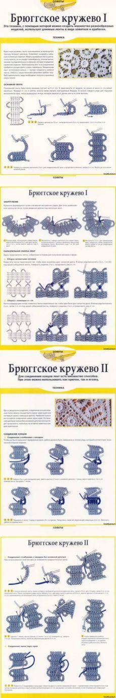 СОВЕТЫ ПО ВЯЗАНИЮ - Страница 2 - KRESTIK: вязание, вышивка. Схемы и модели вязания спицами и крючком