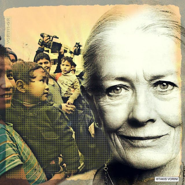 WHBC-GR: Στον Ελαιώνα η Βανέσα Ρέντγκρεϊβ: «Η Ελλάδα έχει δώσει μάθημα ανθρωπιάς» (εικόνες)