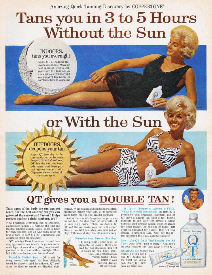 Coppertone QT 1966 How to get tan, Tanning lotion