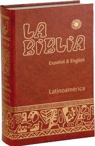 Descubriendo el Siglo XXI: La Tienda - La Biblia Latinoamerica Letra grande (Edicion Pastoral)