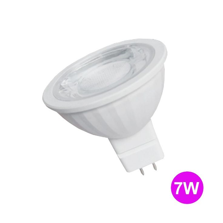 In-Lite Lampu LED Bohlam INMR1603 7 Watt.  - Voltage : 220V - 240V - Color : Cool Daylight / Warm White - Base : GU5,3 - Dimmable : Non Dimmable - Life Span : Long Life up to 25.000 hours. - Harga untuk 1 Lampu.  http://in-lite.id/led-bulb/224-in-lite-lampu-led-bohlam-inmr1603-7-watt.html  #inlite #lampuled #bohlam #lampuhematenergi