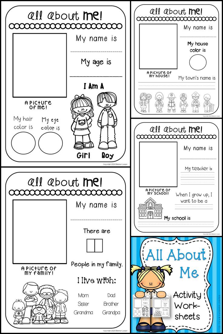 All About Me Worksheets Creative writing worksheets, All