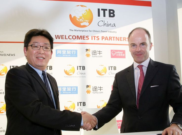 ITB 2016: Second Asian ITB to Debut in May 2017