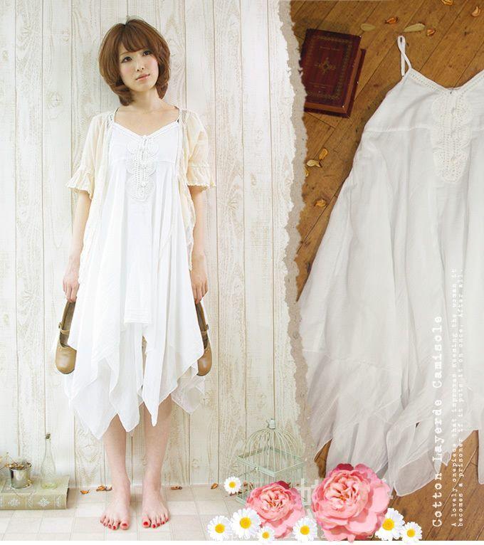 75 Best Mori Capsule Wardrobe Images On Pinterest Linen