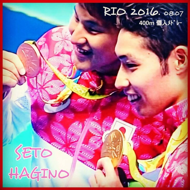 RIO_戦友であり心友_2016 4年の想い.努力が実るとき 金メダル号  二人揃っておめでとう  桜柄のジャージめちゃ可愛い  #リオ五輪 #リオオリンピック…