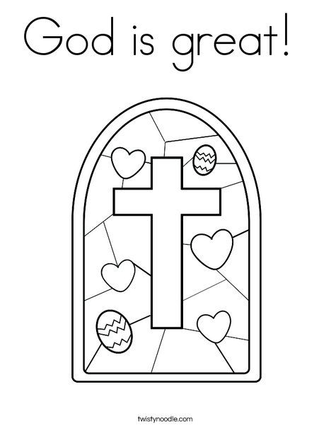 God Is Great Coloring Page Twisty Noodle Love Coloring Pages