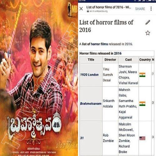 Brahmotsavam in 2016 horror films List
