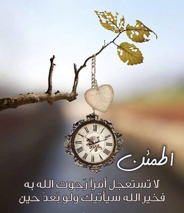 Pin By كتابك عندي On حفز نفسك Wood Watch Accessories Watches