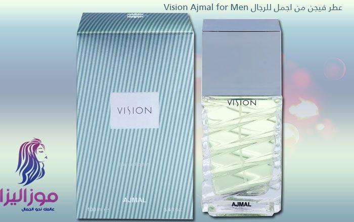 عطر فيجن Vision من عطور اجمل لإسترجاع روح الشباب Electronic Products Phone