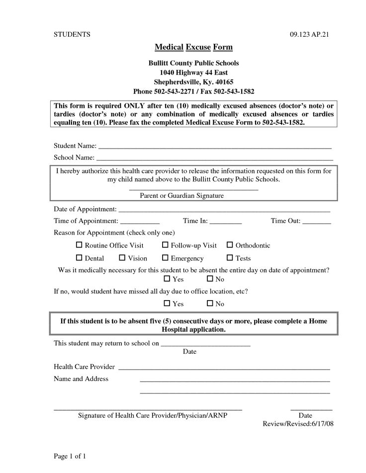 fake doctors note template pdf fake doctors note template